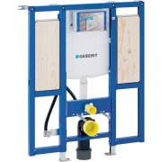 Montážní prvek Geberit Duofix pro závěsné WC, 112 cm, se splachovací nádržkou pod omítku Sigma 12 cm, bezbariérový, pro podpěry