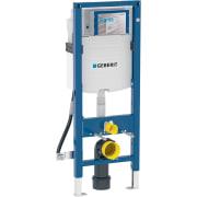 Bâti-support Geberit Duofix pour WC suspendu, 112 cm, avec réservoir à encastrer Sigma 12 cm, adapté PMR